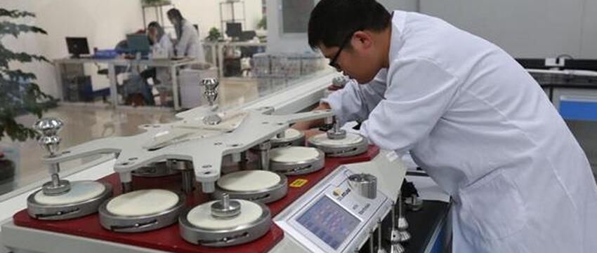Textile Testing Lab